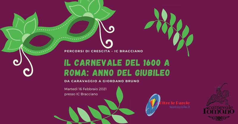 Il Carnevale del 1600 a Roma