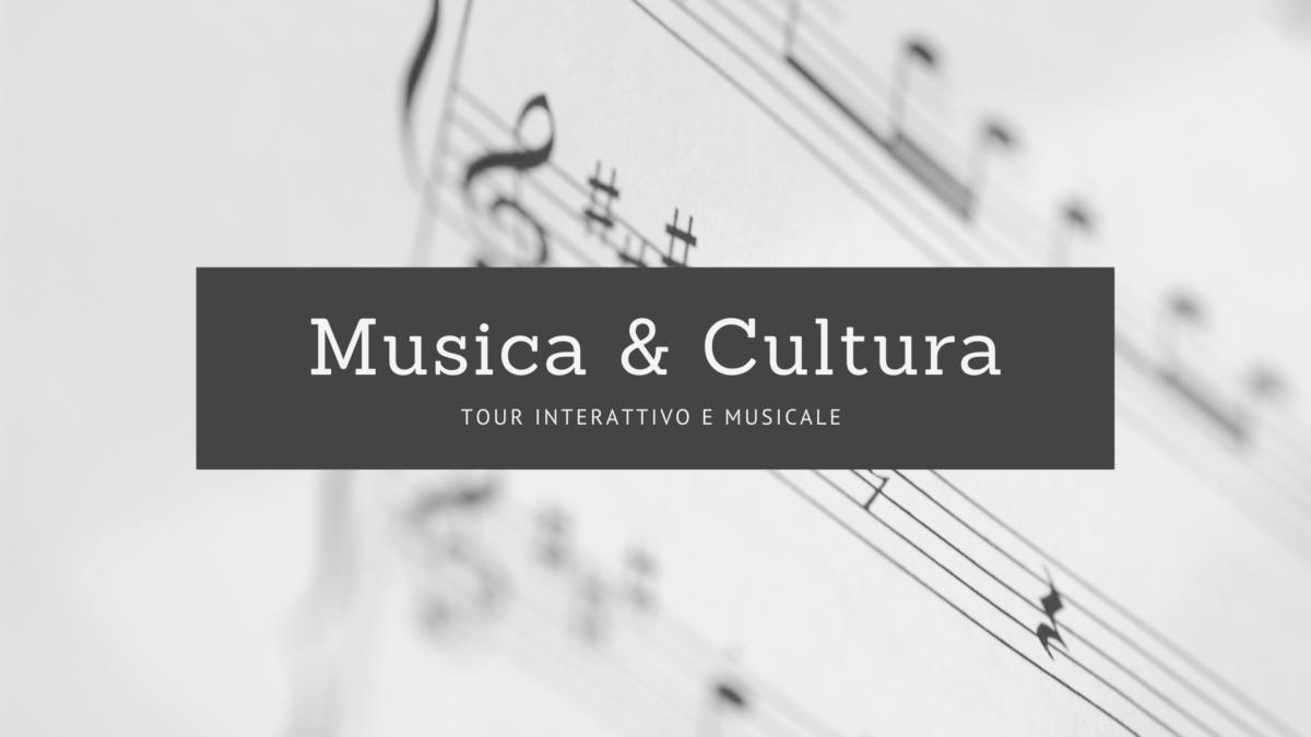 Storia della musica e tour al museo.